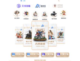otenazi.net screenshot