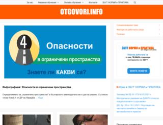 otgovori.info screenshot