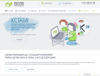 otkazniki.ru screenshot