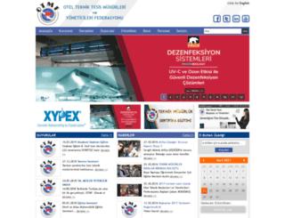 otmf.org screenshot