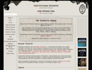 oto.ru screenshot