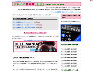 otome15.com screenshot