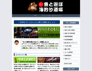otomiya.com screenshot
