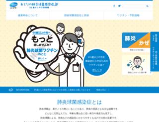 otona-haienkyukin.jp screenshot