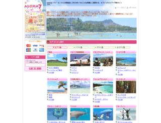 otona.aloha7.co.jp screenshot