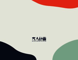 otonakeikaku.jp screenshot