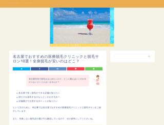 otonchin.soreccha.jp screenshot