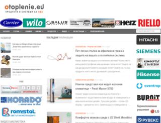 otoplenie.eu screenshot
