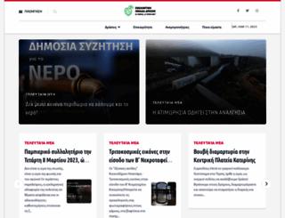otoposmou.gr screenshot