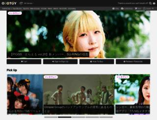 ototoy.jp screenshot