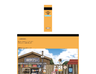 otoufu.xrea.jp screenshot