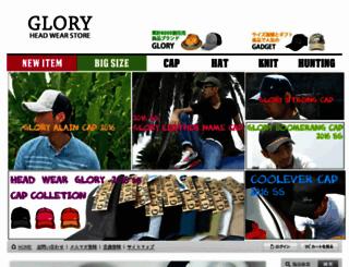 otowa-style.com screenshot
