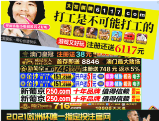 otruoms.com screenshot