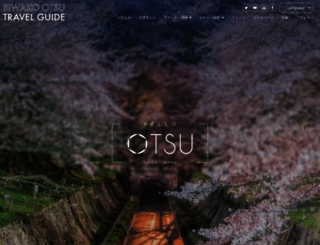 otsu.or.jp screenshot