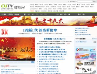 ott.cutv.com screenshot