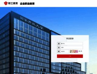 ouchgzee.com screenshot