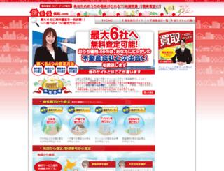 ouchikakaku.com screenshot