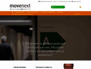 oudenbosch.nl.ambiancehotels.com screenshot