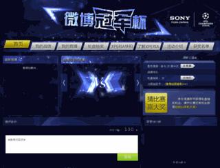 ouguan.sinaapp.com screenshot