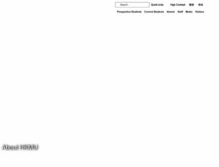 ouhk.hk screenshot