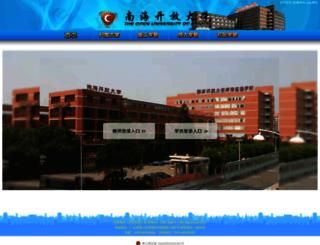 ounh.org screenshot