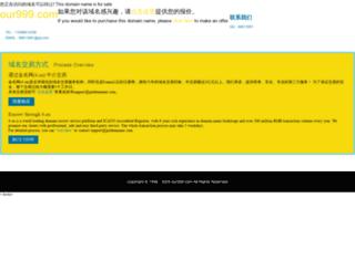 our999.com screenshot