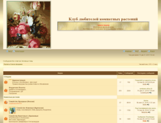 ourflo.ru screenshot