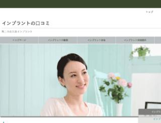 ourforge.com screenshot
