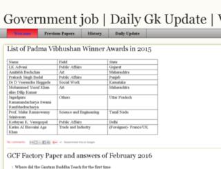 ourgovernmentjob.com screenshot