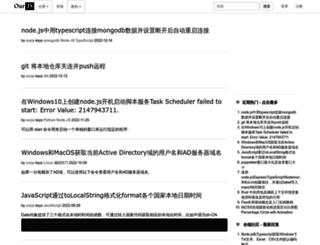 ourjs.com screenshot
