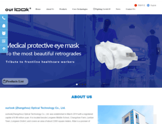 ourlook168.com screenshot