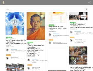 ourmanomayitti.com screenshot