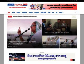 ournews24.com screenshot