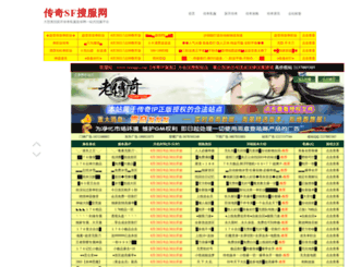 ourpe.com screenshot