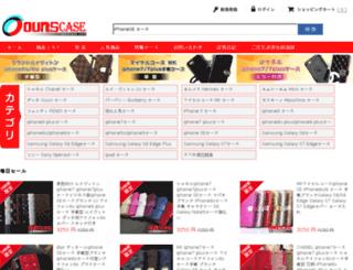 ourscase.com screenshot