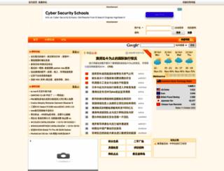 oursteps.com.au screenshot