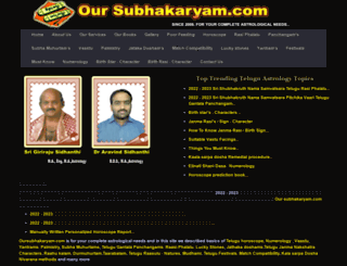 oursubhakaryam.com screenshot