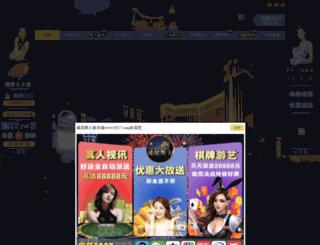 ousbags.com screenshot