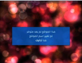 oussama01pc.blogspot.com screenshot