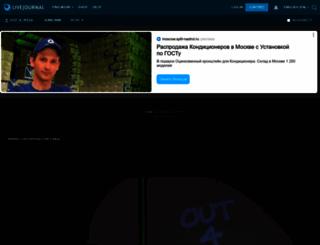 out-4-pizza.livejournal.com screenshot
