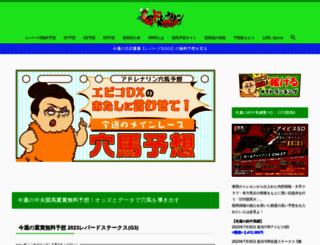 out99.com screenshot