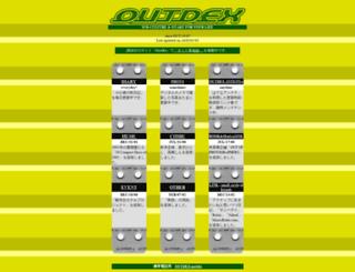 outdex.net screenshot