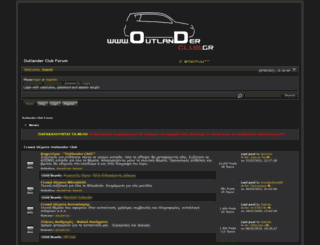 outlanderclub.gr screenshot