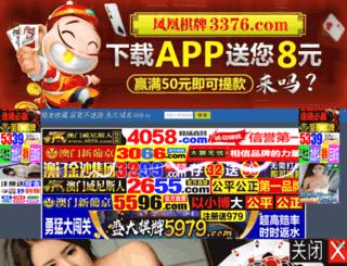 outletlongchampus.com screenshot