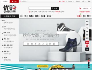 outlets.yougou.com screenshot