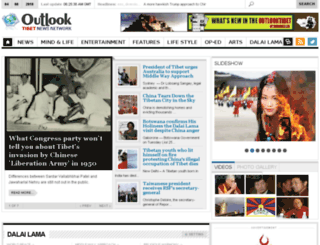 outlooktibet.com screenshot