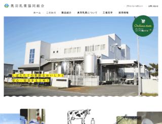 ouu-milk.or.jp screenshot