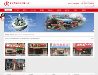 ouv.com.cn screenshot