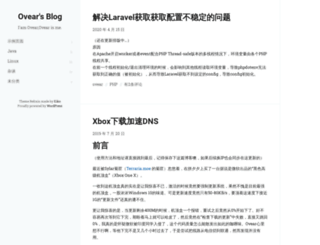 ovear.info screenshot