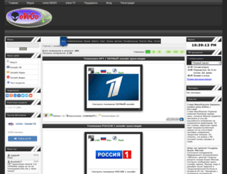 ovego.3dn.ru screenshot
